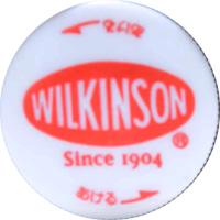 ウィルキンソンキャップ