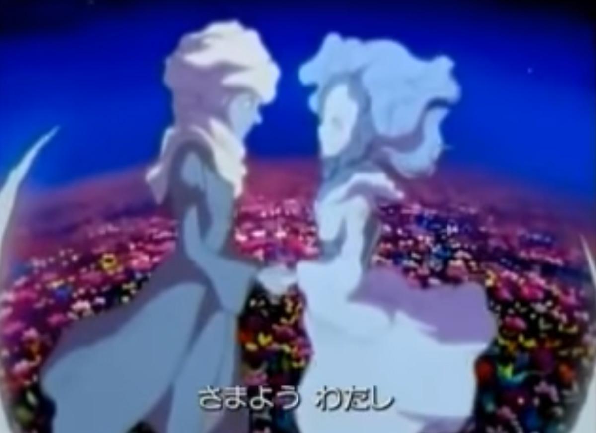 月のワルツ結ばれる2人