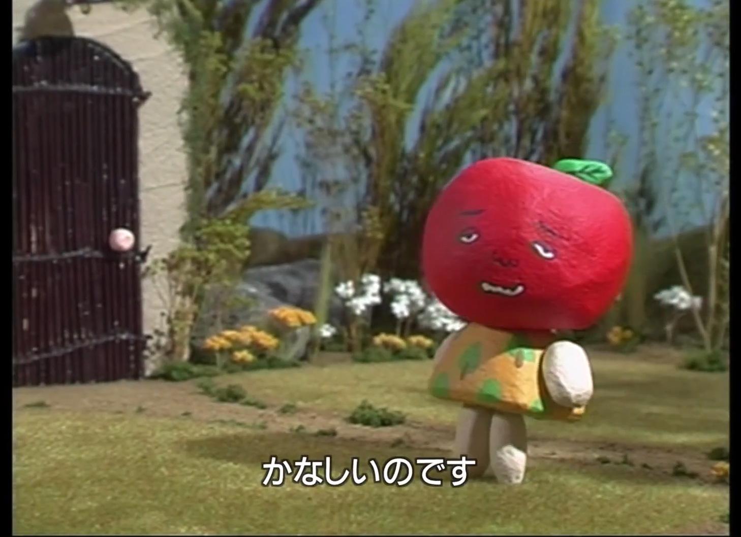 りんごのうた